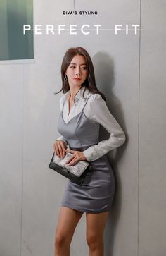 Work Clothes Convey Professionalism and Offer Durability Rock Outfits, Basic Outfits, Sexy Outfits, Korea Fashion, Fashion 2020, Asian Fashion, Office Fashion Women, Womens Fashion, Good Looking Women