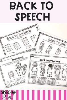 Students will love these fun and engaging back to school speech therapy sheets! They're great for the beginning of the year, but can be used year around. This packet addresses articulation, language, and stuttering.