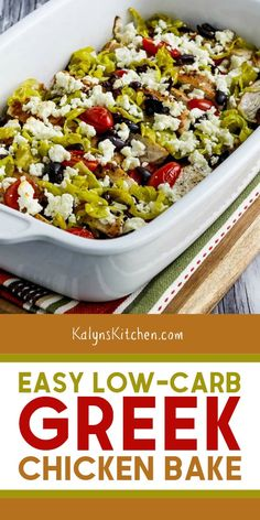 This Easy Low-Carb Greek Chicken Bake is loaded with everyone's favorite Greek flavors and this easy-to-make dinner is absolutely delicious! [found on KalynsKitchen.com] #KalynsKitchen #GreekChickenBake #LowCarbGreekChicken #GreekChicken