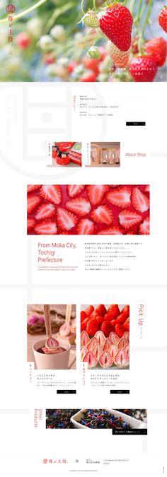 苺が主役 Simple Website Design, Website Layout, Web Layout, Layout Design, Website Ideas, Portfolio Web Design, Web Ui Design, Food Design, Brochure Design