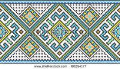 embroidered good like handmade cross-stitch ethnic Ukraine pattern by mycola, via ShutterStock