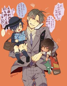 I can imagine Souza San as the mother of these two darlings and Hasebe San, their father. I ship them so much~ Touken Ranbu Characters, Anime Characters, Nikkari Aoe, Hot Anime Guys, Jojo Bizzare Adventure, Manga Illustration, Manga Games, Anime Style, Cute Cartoon