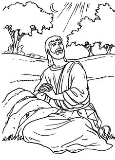 Jesus praying in the Garden of Gethsemane Catholic