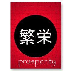 Japanese Symbols Prosperity Postcard by SteveBrownleeArt