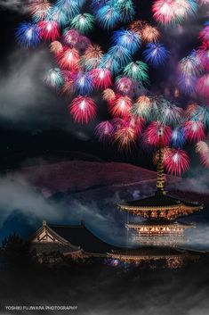 php 683 × 1 024 pixels Fireworks Festival, Festival Lights, Beautiful Landscapes, Beautiful Images, Fire Candle, Fire Works, Hanabi, New Year Celebration, Art Journal Inspiration