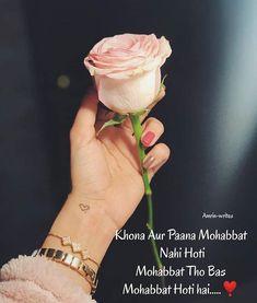 Quran Quotes Love, Shyari Quotes, Muslim Love Quotes, Love Quotes Poetry, Islamic Love Quotes, Sad Love Quotes, Girly Quotes, Words Quotes, Life Quotes