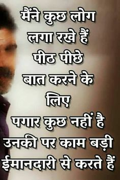 So True Random Life Quotes Hindi Quotes Hindi Quotes On Life