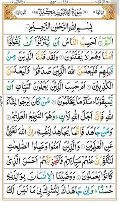 Embedded image Islam, Spirituality, Bullet Journal, Math, Math Resources, Spiritual, Mathematics