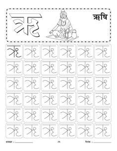 Download All Free Printable Hindi Handwriting Worksheets