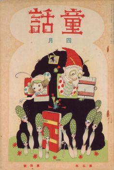 Delightful book cover