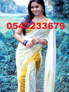 whatsapp phone number tamil Contact Numbers of Malayali Women Girls Housewives in U.E 0543233679 kerala girls phone numbers in dubai Whatsapp Phone Number, Whatsapp Mobile Number, Meet Girls Online, Girl Online, Girl Number For Friendship, Girl Friendship, My Mobile Number, Girls Group Names