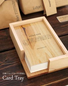 mokko-ya: ■ suitable for business cards and shop cards card tray case holders 'Card Tray / Scandinavian design Wood Business Cards, Business Card Holders, Business Card Design, Packaging Design, Branding Design, Identity Branding, Corporate Design, Visual Identity, Name Card Design