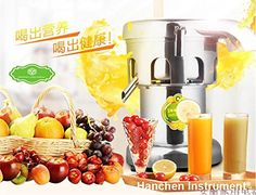 WF 2000B Commerical Automatic Juicer Press Machine Juice Making Machine Fruit Extractor 220V *** Read more at the image link. (This is an affiliate link)
