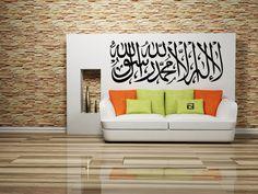 Shahadah – Declaration of faith Islamic Decor, Islamic Wall Art, Wall Sticker, Wall Decals, Vinyl Art, Adhesive Vinyl, Home Art, This Is Us, Custom Design