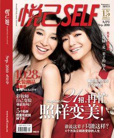 xu xi yuan barbie hsu | Barbie Hsu | Find the Latest News on Barbie Hsu at Twenty2
