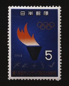 Postage stamp commemorating Tokyo Olympics JAPAN - SEPTEMBER 06: Postage stamp commemorating the Tokyo Olympics, 1964, depicting the Olympic flame. Japan, 20th century. Japan (Photo by DeAgostini/Getty Images)