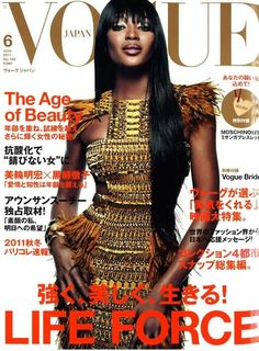 Magazine photos featuring Naomi Campbell on the cover. Naomi Campbell magazine cover photos, back issues and newstand editions. Vogue Magazine Covers, Fashion Magazine Cover, Fashion Cover, Vogue Covers, Naomi Campbell, Top Models, Black Models, Female Models, Vogue Japan