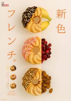 Pin by Stela on Dicas de make Food Design, Food Graphic Design, Food Poster Design, Japanese Graphic Design, Menu Design, Graphic Design Posters, Graphic Design Inspiration, Banner Design, Food Inspiration