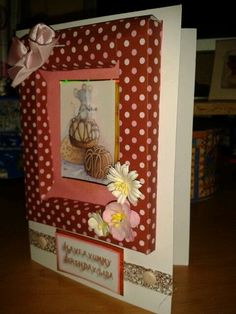 Framed type card I made#MyFavouriteMakes