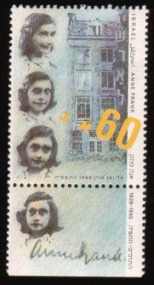 Literary Stamps: Frank, Anne (1929-1945) More about #stamps: http://sammler.com/stamps/ Mehr über #Briefmarken: http://sammler.com/bm