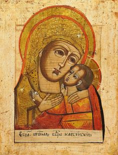 The Mother of God of Korsun, 19th century.