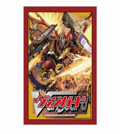 Cardfight!! Vanguard Card Supplies Japanese Size Card Sleeves Dragonic Overlord The End by BushiRoad. $9.95. Fits Yu-gi-oh tranding cards. Sleeve Size: (89 x 62 mm) (3.5 x 2.5 inches). Bushiroad Sleeve Collection. One Pack contains 53 Sleeves. Official Licensed Product Imported from Japan. These high quality card sleeves from the BushiRoad Sleeve Collection are the perfect fight for Cardfight!! Vanguard, YuGiOh or other Japanese card games. Protect your deck and collection ...