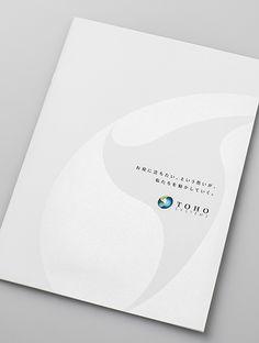 太陽光発電 会社案内デザイン作成|会社案内 パンフレット専科                                                                                                                                                                                 もっと見る
