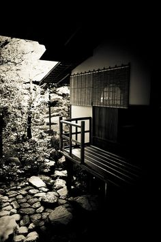Japanese traditional residence in Kyoto