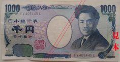 壱万円札がかっこいい :: デイリーポータルZ Japanese Yen, Baseball Cards, Movie Posters, Film Poster, Billboard, Film Posters