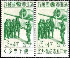 Manchukuo Puyi stamps的圖片搜尋結果