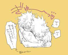 Boku No Hero Academia || Katsudeku 6/6