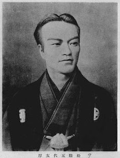 150 years ago a secret visit to #Manchester and the North West by Godai Tomoatsu, #student and agent of the Prince of Satsuma, from the south of the Japan, inspired and ignited the #Japanese Industrial Revolution - creating #Japan's first '#economic miracle'.