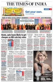 The Times of India - Home, auto loans likely to get cheaper as RBI cuts key rates
