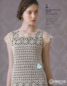 Free Online Crochet Top Patterns : 1000+ images about H?keln Tunika & Top / crochet Tunic ...