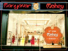 Hello Guwahati, welcome to a new Celebration Wear store for Men & Women from the house of Manyavar.