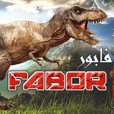Great music ISSAM KAMAL-Fabor-Fabor