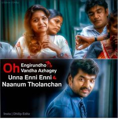 Song Quotes, Movie Quotes, Life Quotes, Tamil Love Quotes, Love Quotes With Images, Tamil Songs Lyrics, Music Lyrics, Girl Facts, Actor Photo
