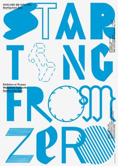 Typography /// poster/// printSource: bluemarkvoices
