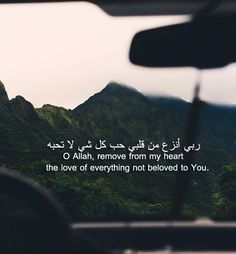Beautiful Islamic Prayer Quotes for Daily Recitation. Offering prayer to Almighty Allah is not only a way to worship him but to express our gratefulness for the uncountable blessings and favors that He has showered upon us even without being asked for. Allah Quotes, Muslim Quotes, Prayer Quotes, Religious Quotes, Hindi Quotes, Arabic Quotes, Quotations, Beautiful Dua, Beautiful Quran Quotes