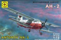 "Многоцелевой самолет ""Ан-2"" (масштаб: 1/72)"