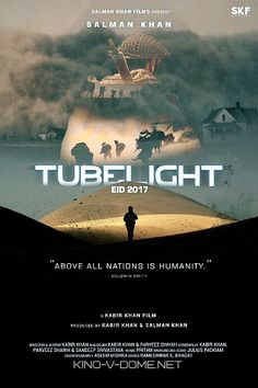 Свет в тоннеле фильм онлайн