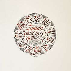 Caligraphy, Calligraphy Art, Typography, Graphic Design, Instagram, Letterpress, Letterpress Printing, Calligraphy, Printing