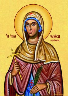 Elesa by Georgia Lellou Byzantine Icons, Orthodox Christianity, Religious Icons, Georgia, Saints, Spirituality, Animal Kingdom, Paradise, Angels