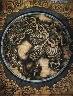 Japanese Drawings, Japanese Artwork, Japanese Screen, Japanese Bar, Tiger Dragon, Dragon Sleeve Tattoos, Japanese Dragon Tattoos, Japan Painting, Oriental
