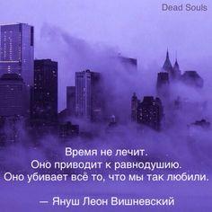 | депрессия | боль | время | грустные цитаты | пессимизм | циник |