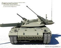 T-14 MBT