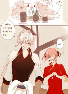 Kagura 神楽 Кагура Manga Art, Manga Anime, Gintama Funny, Hand Drawing Reference, Shingeki No Bahamut, Comedy Anime, Okikagu, Cute Anime Couples, No Name