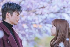 Kyung Park, Park Bo Young, Seo In Guk, Lee Soo, Warm Hug, How To Wake Up Early, Call Her, Sleepover, Confessions