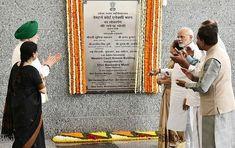 PM Modi inaugurates new building of Western Court Annexe Recent News, Westerns, Politics, Political Books