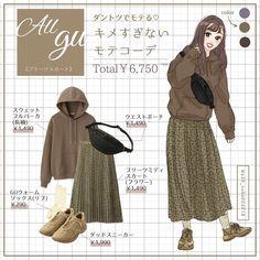 India Fashion, Japan Fashion, Muslim Fashion, Hijab Fashion, Girl Fashion, Korean Outfit Street Styles, Korean Outfits, Dress Sketches, Fashion Sketches